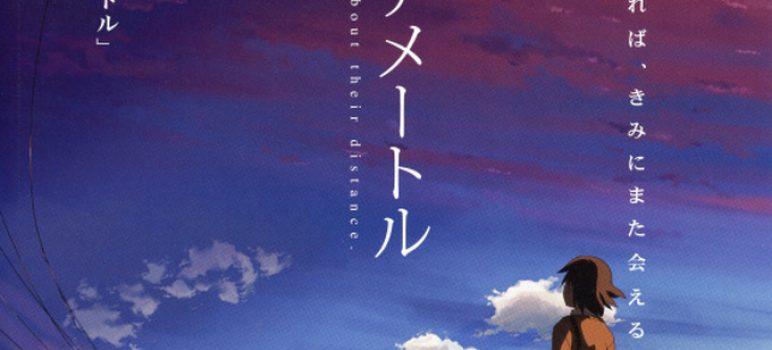 Review tiểu thuyết 5 Centimet trên giây – Hiện tại được tạo nên bởi những ký ức không thể quên?